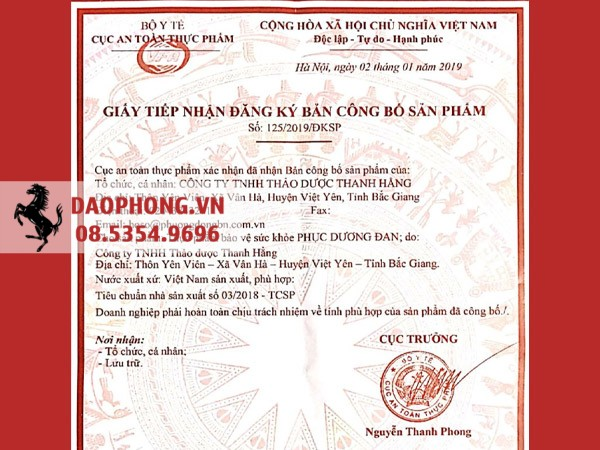 Phục Dương Đan