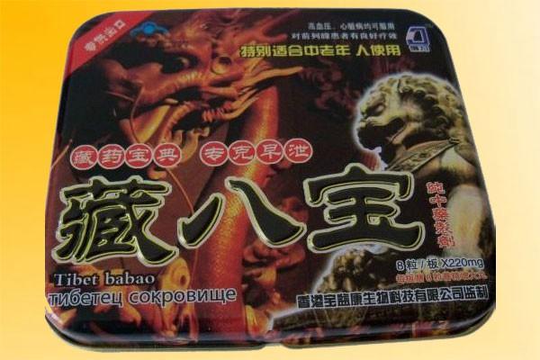 Tibet Babao - tăng cường sinh lực nam giới