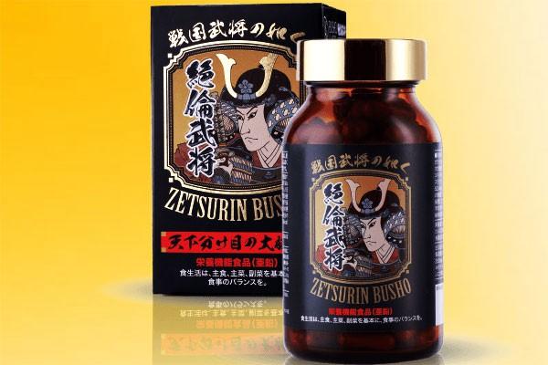 Zetsurin Busho có tốt không?